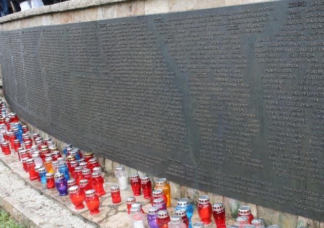 Program spomena ramskih žrtava