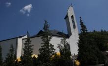 Najava: Proslava sv. Ane