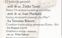 Predstavljanje knjige Rama 1942. u Bjelovaru